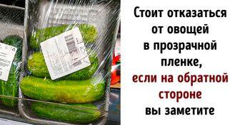 20 ошибок, которые все мы совершаем в супермаркетах на полном автомате