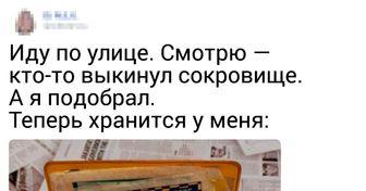 20+ вещей, которые были в каждом советском доме, а нынешнее поколение не знает, что это вообще