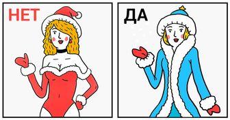 Шуточная инструкция повстрече Нового года для тех, кто нехочет ничего напутать