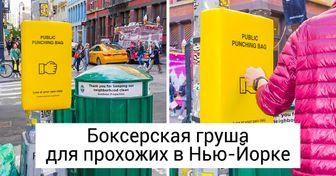 20+ вещей, которые должны появиться в каждом городе