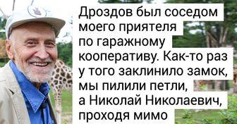 25+ фактов о Николае Дроздове, чья доброта покорила сердца миллионов телезрителей