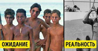 Как 6 подростков больше года прожили на необитаемом острове и что с ними стало за это время