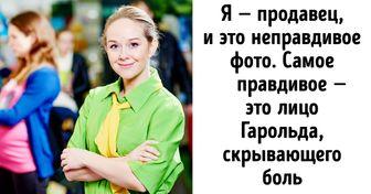Читатели AdMe.ru проверили, как представители ихпрофессии выглядят нафотостоках