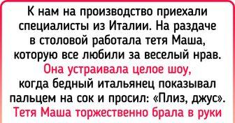 20 историй из жизни иностранцев, которых русский язык чуть не довел до сердечного приступа