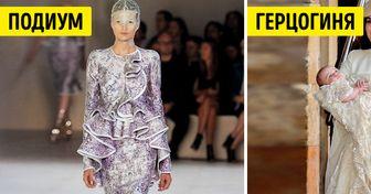 Как дизайнеры видоизменили наряды с подиума для Кейт Миддлтон и не прогадали