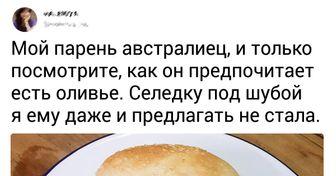 14 знакомых нам с детства блюд, от которых иностранцы в таком восторге, что даже готовят их у себя на родине