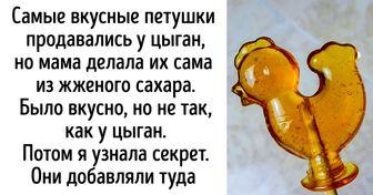 17 блюд и продуктов из детства, которые могли осчастливить любого советского ребенка