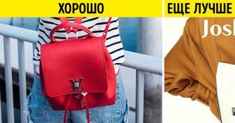 10 надоевших моделей сумок, альтернативу которым предложили дизайнеры в 2020 году