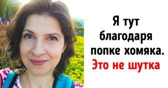 «Кто это писал?» Авторы AdMe.ru решили рассказать о себе и внутренней кухне редакции