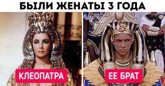 15+ фактов о древних египтянах, которые могут сбить с толку даже учителя по истории