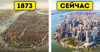 13известных городов, которые время изменило донеузнаваемости