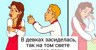 25 популярных поговорок, полная версия которых неизвестна даже знатокам русского языка