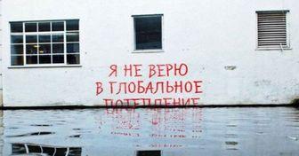 17мощных уличных рисунков, раскрывающих неудобную правду
