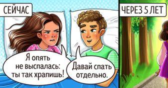 13 признаков того, что у вас идеальные отношения, даже если вам так не кажется