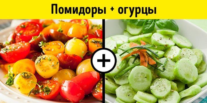 8привычных пар продуктов, которые нестоит смешивать