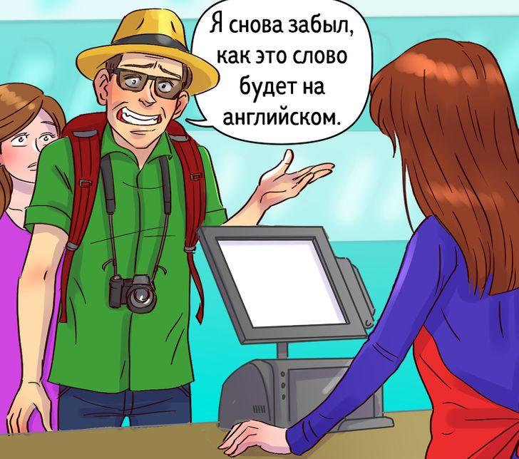 13 непереводимых иностранных слов, которых так не хватает в русском языке