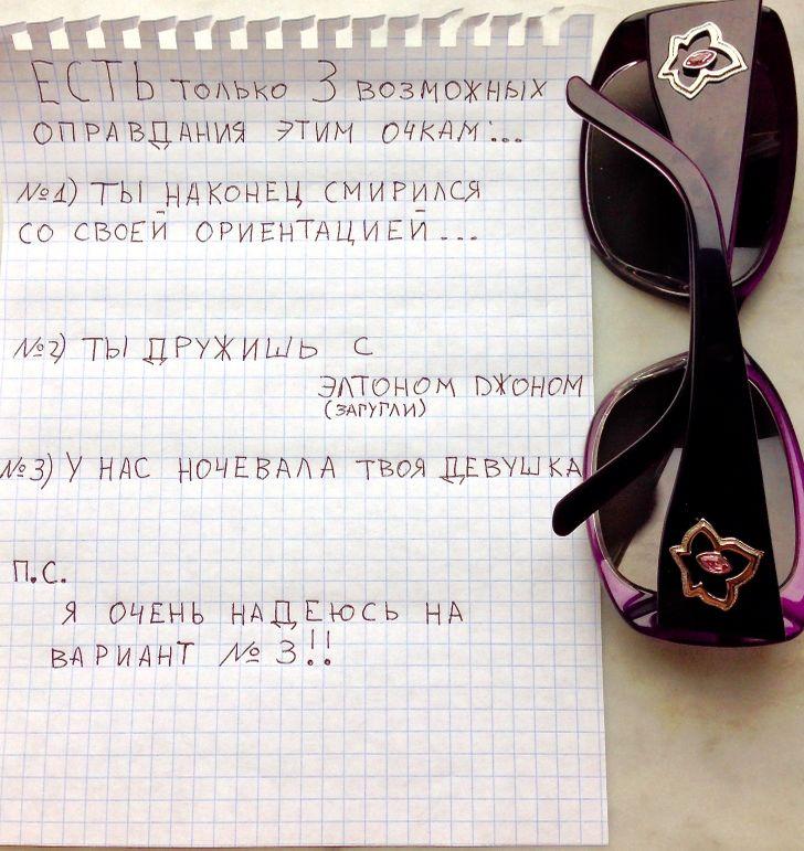 15веселых записок отмам ипап