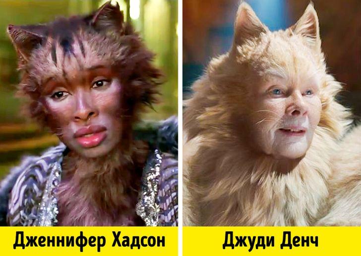 2 января в прокат выходит культовый мюзикл «Кошки», который вызывает немало вопросов