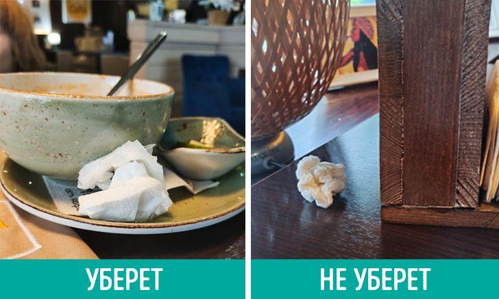 10 поступков, которые гарантированно выведут из себя вашего официанта