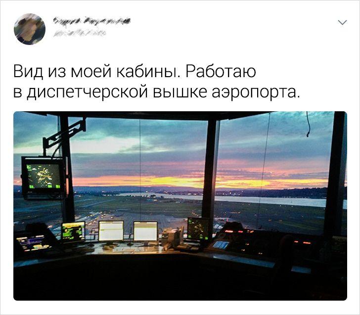 20+ секретов, которыми работники аэропортов не делятся с обычными авиапассажирами