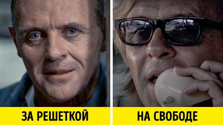 9 фильмов, которые с первых кадров намекали на развязку, но мало кто это заметил