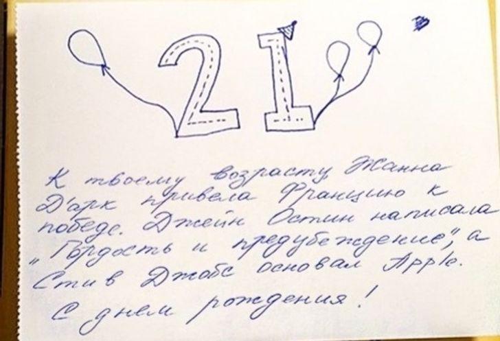 24поздравления сднем рождения, закоторые очень хочется отомстить