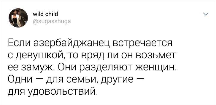 Девушка из Азербайджана рассказала о порядках в Закавказье. Многие европейцы не поймут, как так можно жить