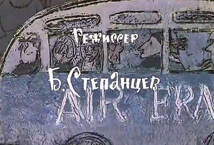 12 деталей из советских мультфильмов, которые заметили лишь самые внимательные