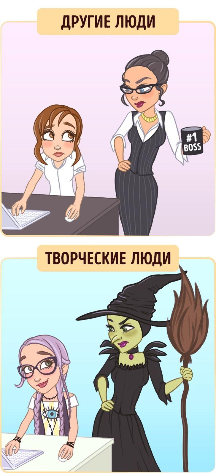 10иллюстраций, которые поймет каждый творческий человек