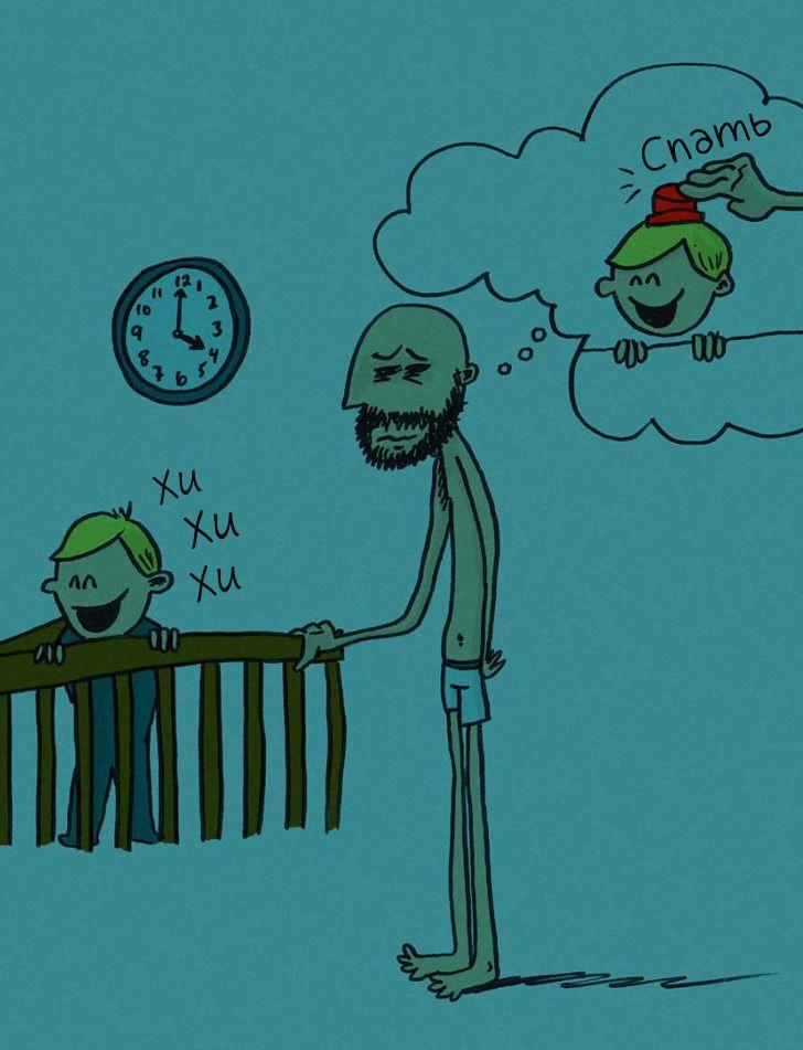 Папа 2детей нарисовал свои будни вдекретном «отпуске». Его поймут все, укого есть дети