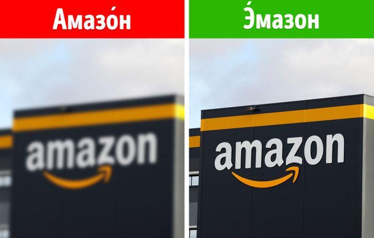 Проверьте, правильно ли вы произносите названия 18 мировых брендов