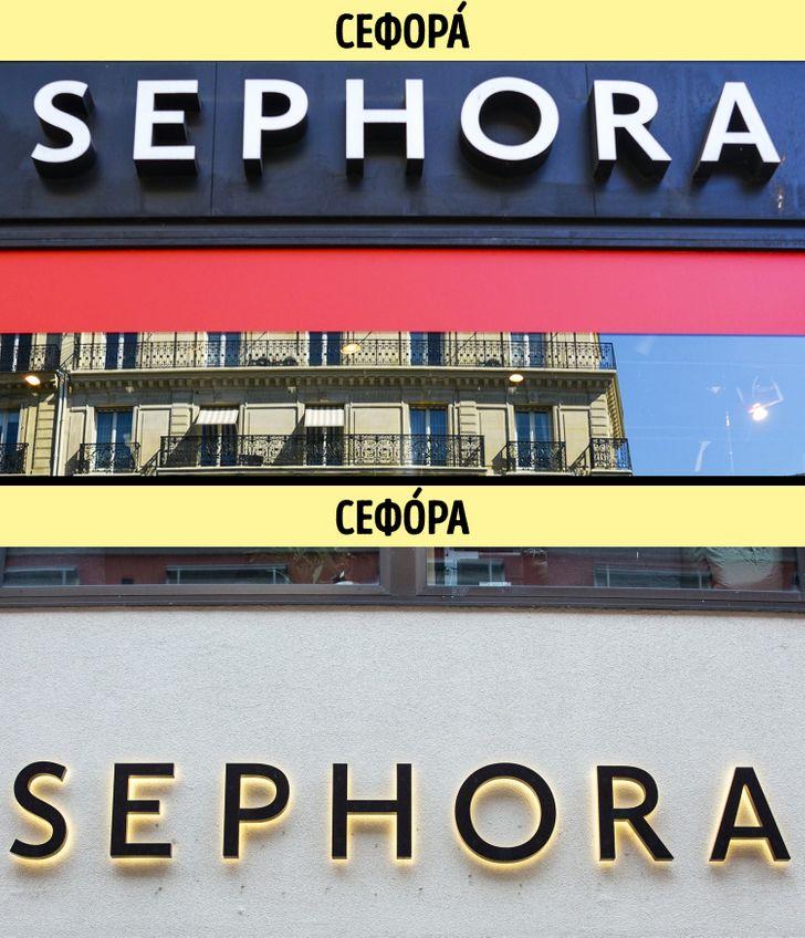 8 умных трюков Sephora, благодаря которым бренд манипулирует нашим желанием хорошо выглядеть