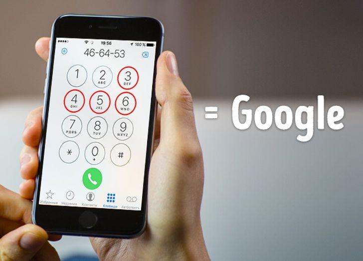 15+секретных функций Google, окоторых знает лишь 10% пользователей
