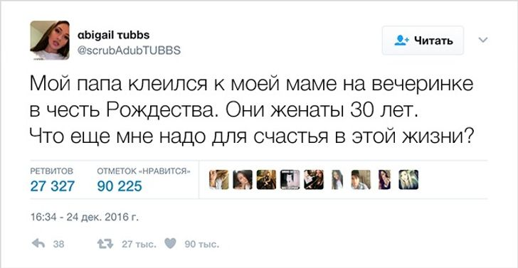 15твитов отом, что юмор илюбовь спасут мир