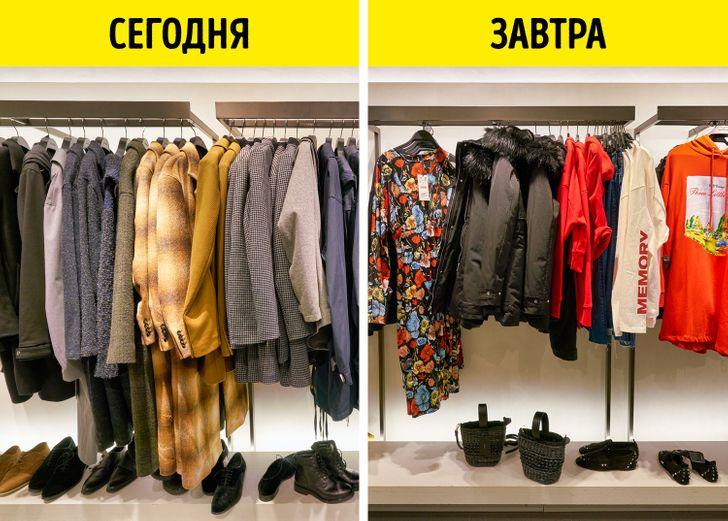 Продавец Zara рассказала, как покупать вещи в этом магазине и не попасться на удочку маркетологов