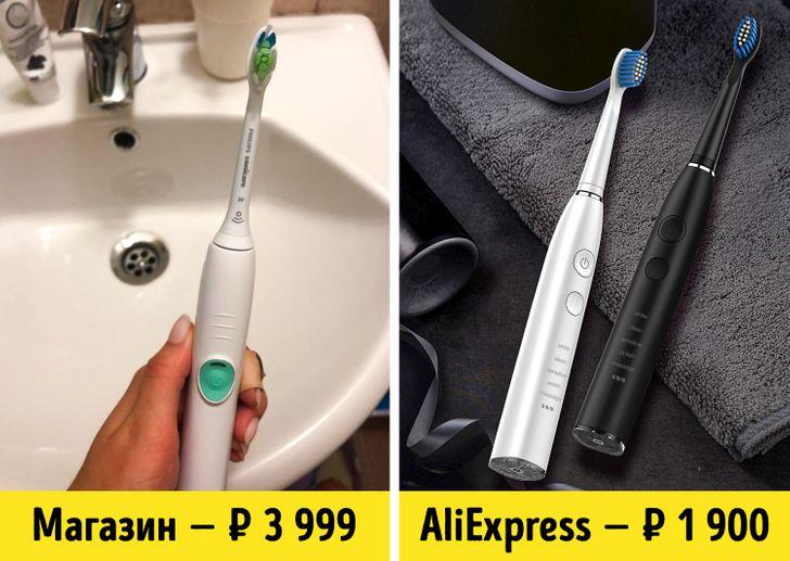 20+ вещей с AliExpress, которые стоят дешевле товаров элитных брендов