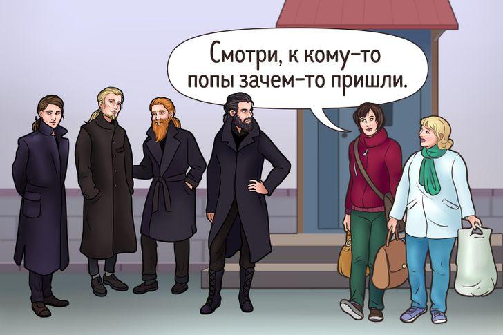 Авторы AdMe.ru рассказали о неловких ситуациях, в которые они попали из-за своей внешности