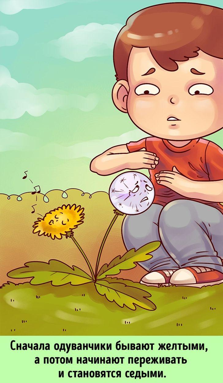 10доказательств, что дети живут всвоем параллельном мире