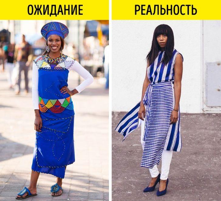 Модницы фото работа с ежедневной оплатой в оренбурге для девушек