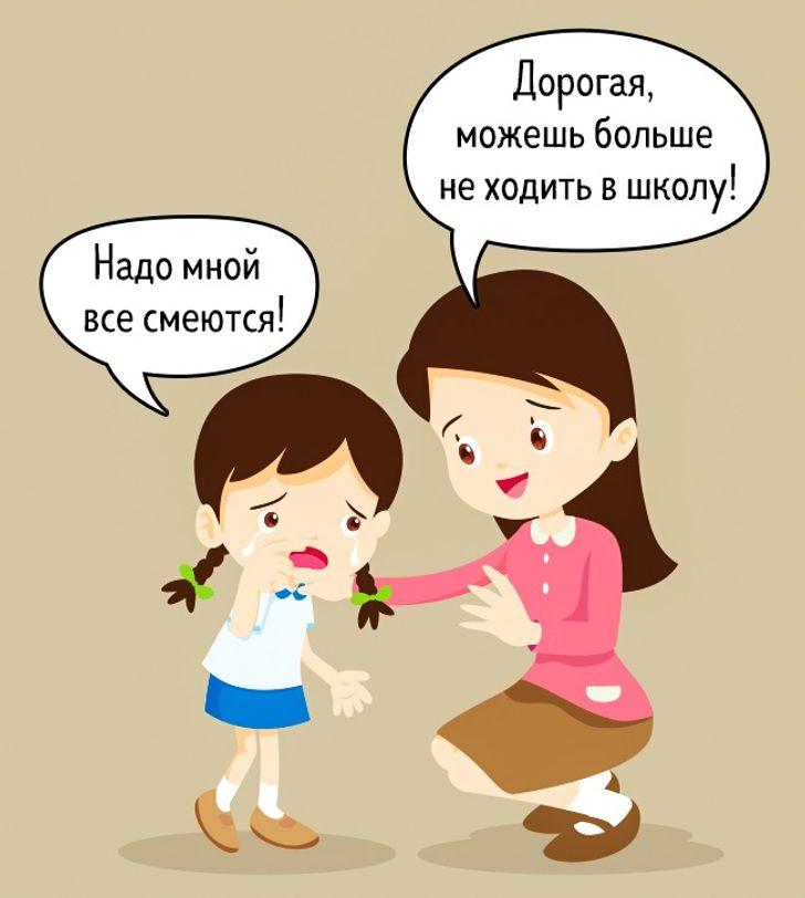 13вредных советов, чтобы воспитать ребенка-невротика