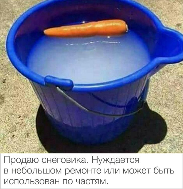 13объявлений отгениев народного маркетинга