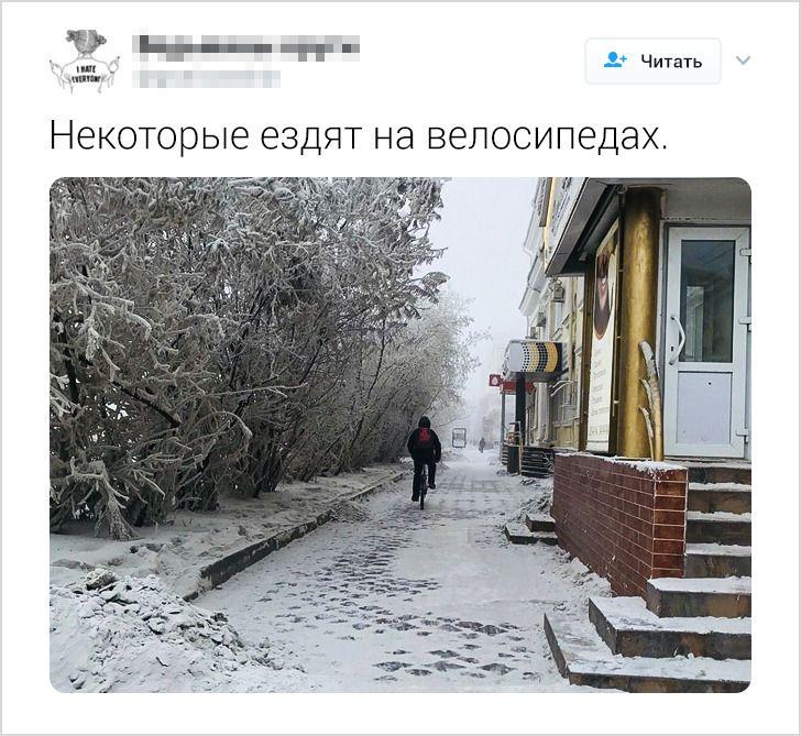 Девушка поделилась своими впечатлениями оЯкутии, где морозы −50°Сникого несмущают