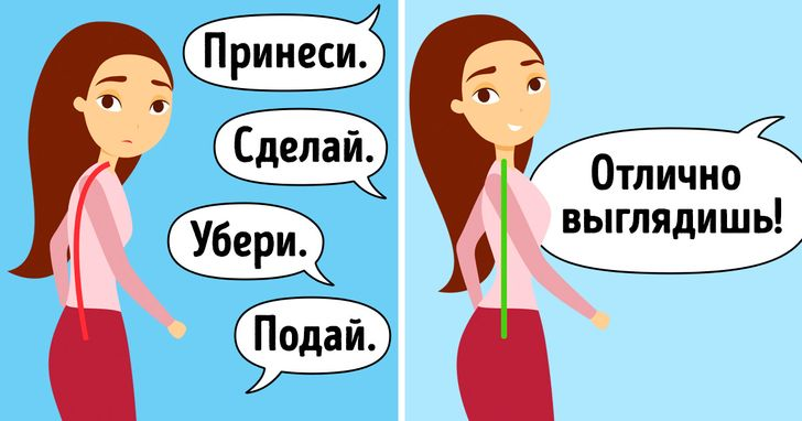 Если девушка постоянно просит о помощи но только по работе валерия соколова инстаграм