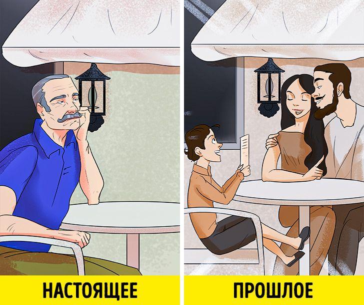 10 слов, у которых нет перевода, но они очень точно передают всю суть жизни определенной страны