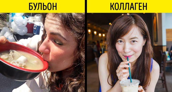 9средств, благодаря которым японки выглядят моложе своих лет. Вытоже так можете