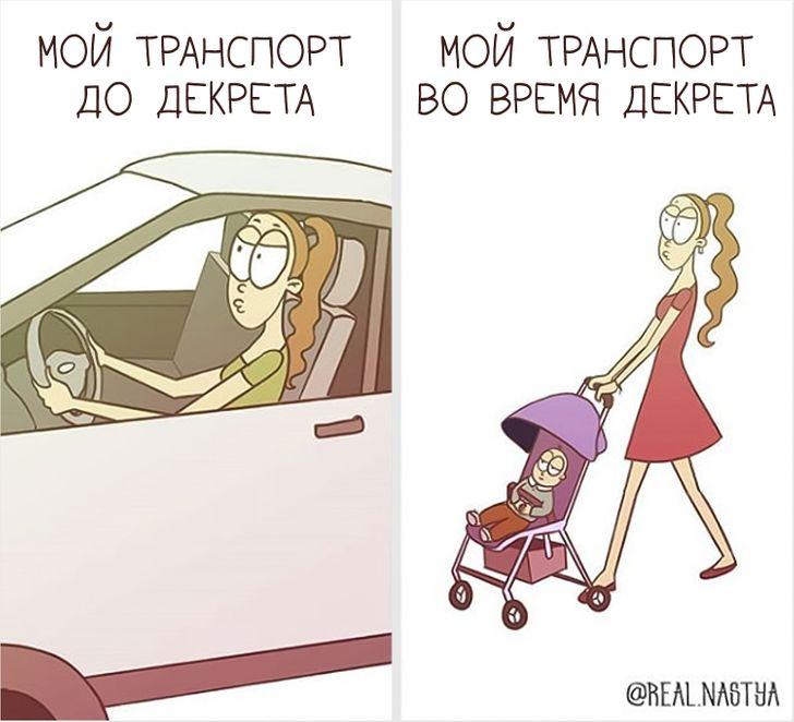 18+ откровенных комиксов от художницы, которая с юмором воспринимает сложности материнства