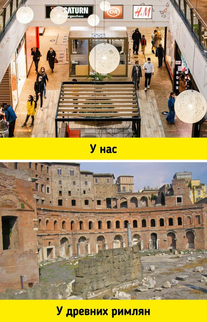 20 доказательств того, что самое любопытное о Древнем Риме нам в школе-то и не рассказали