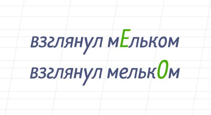 14 доказательств того, что кроме «ихний» и «евонный» в русском языке еще много загадок