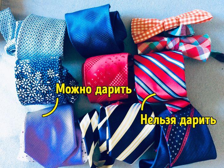 14+ привычных для нас подарков, которые могут оскорбить иностранца