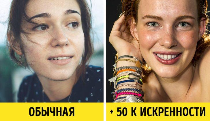 12 особенностей во внешности человека, которые расскажут о нем больше, чем резюме